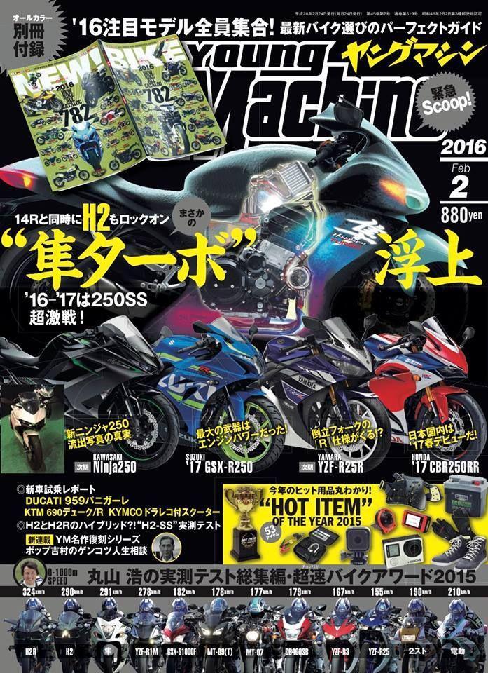 2018 suzuki hayabusa motorcycle.  suzuki 2017 u0026 2018 motorcycle news spy photos leaked model info  more for suzuki hayabusa motorcycle