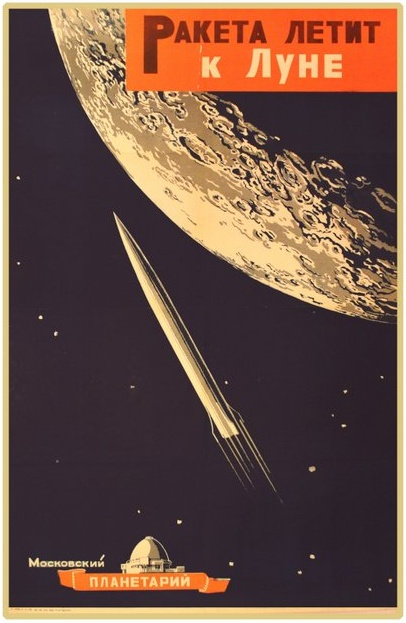 Raketa letit k Lune [A Rocket Flies To the Moon], a poster published by the Moscow Planetarium, Moscow, 1958