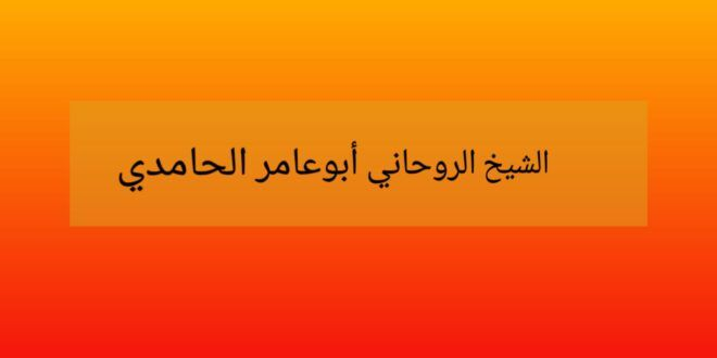 علاج الشهوة الزائدة عند العزباء Arabic Calligraphy Calligraphy