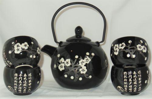 034-White-Flowers-034-Japanese-Tea-Pot-4-Cup-Set-600ml