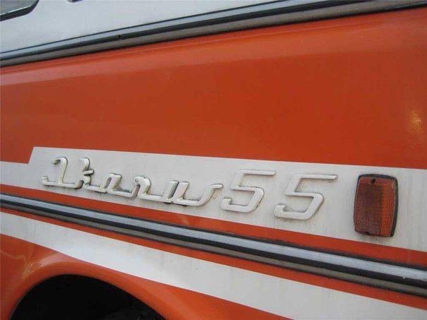Мир на колесах: Икарус 55 Люкс (Ikarus-55 Lux)
