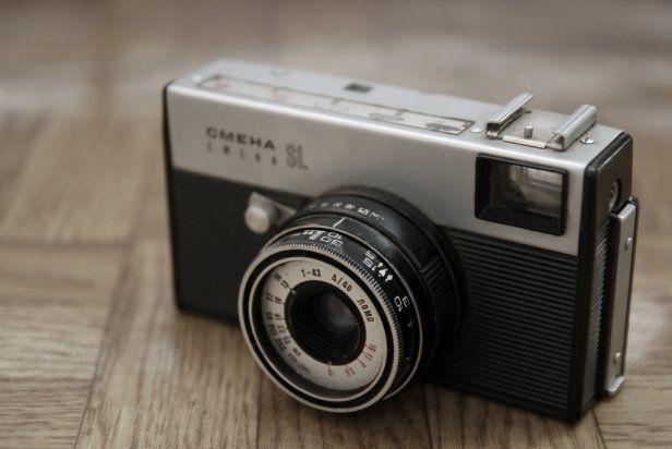 Moj pierwszy aparat fotograficzny