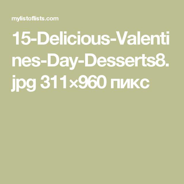 15-Delicious-Valentines-Day-Desserts8.jpg 311×960 пикс