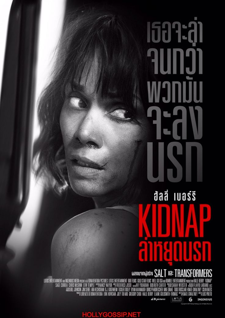 Kidnap movie poster starring Halle Berry http://ift.tt/2sp56Za