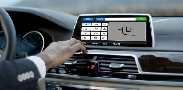AI comes to smart auto, Hanwang's recognition tech leads the tread
