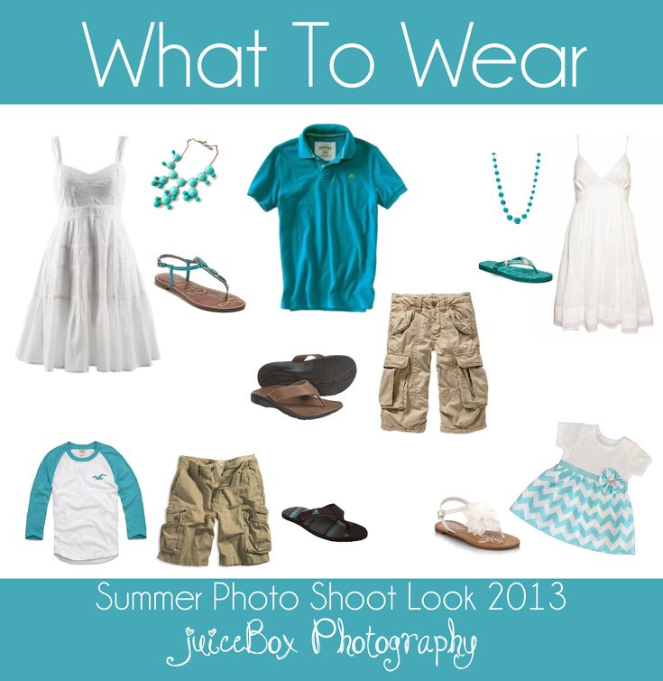 Great colors for your next summer beach family photo shoot.