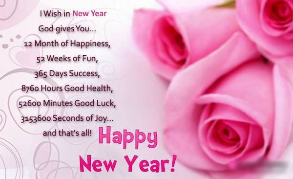 Romantic Happy New Year 2015 Greetings Love Cards