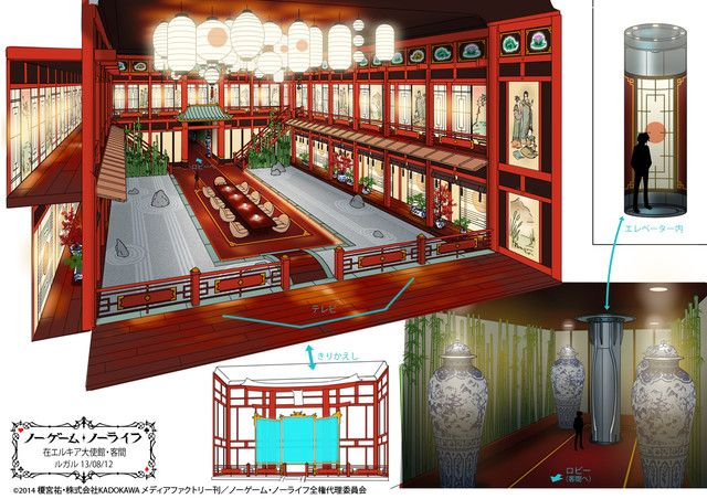 Eastern Union Embassy (general view and conference room) designs for No Game No Life by Yann Le Gall.