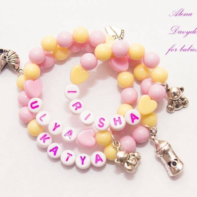 """Именные браслеты для мамы и двух дочек """"Катя,Уля и Ириша"""""""