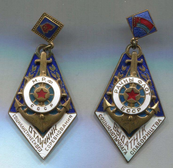 31 декабря 1946 года Министерством речного флота было утверждено положение о знаке «Отличник социалистического соревнования М.Р.Ф. СССР»