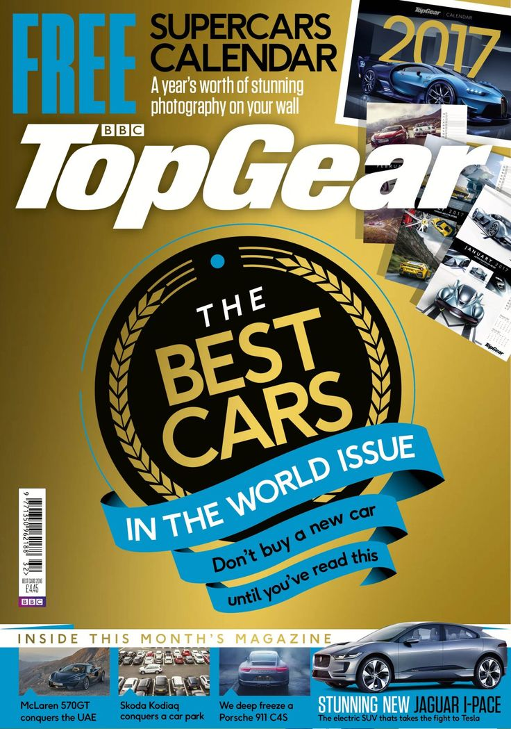 Free Supercars calendar! A year's worth of stunning photography on your wall    The Best Cars in the World issue - don't buy a new car untilyou've read this!    Inside this months magazine - Maclaren 57-GT conquers the UAE    Skoda Kodaiq conquers a car park    We deep freeze a Porsche 911 C4S    Sunning new Jaguar I-Pace - the Electric SUV that takes the fight to Tesla    Smoke Machine - 604bhp E63 gains drift mode    Plus BAC Mono on IOM, Maserati Levante takes on Jaguar F-Pace and the…