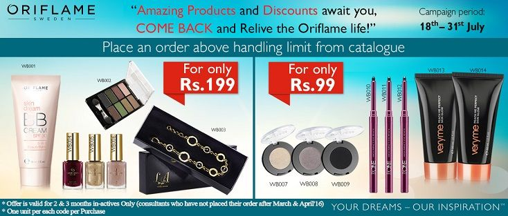 Current Month Offers | Oriflame Cosmetics