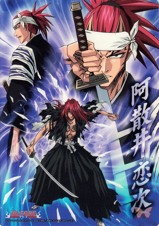 Bleach Clear Plate - Jumbo Carddass Clear Visual Collection 2: Renji Abarai (Renji)