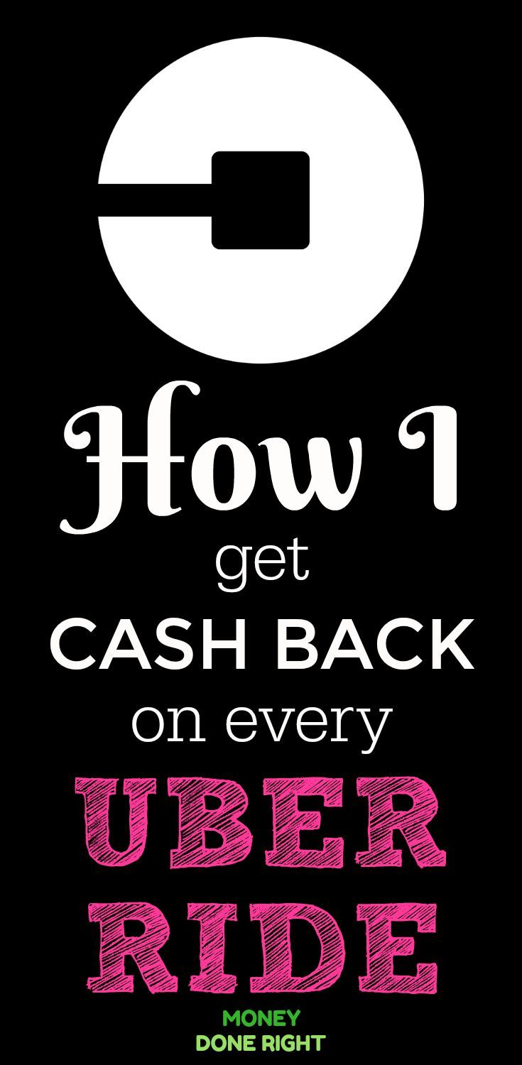 Did you know that you can get cash back on every uber ride you take