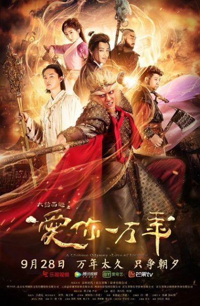 TítuloNativo: 大话西游之爱你一万年 También conocido como: N/A Género:Fantasía, Romance, Comedia, Series A Chinese Odyssey, Series The Journey to the West, Basado en una novela País:China Formato:Webdrama…