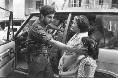 Leader of Christians Lebanese Forces Bechir Gemayel