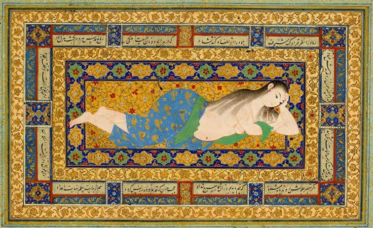 Detail of a miniature painting entitled 'A Young Lady Reclining After a Bath.' Created in Herat, Afghanistan around year 975 of the present Iranian calendar by