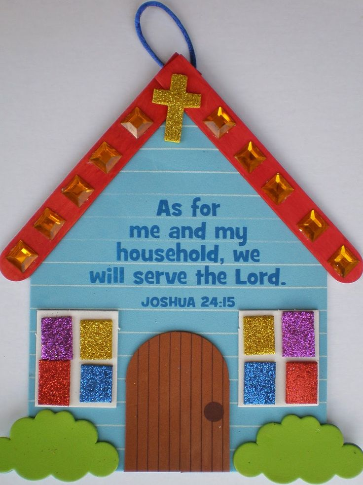 Petersham Bible Book & Tract Depot: As For Me Craft Kit