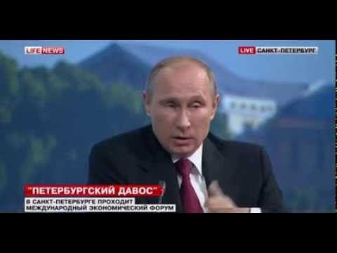 Владимир Путин -жжёт! -23.05.2014