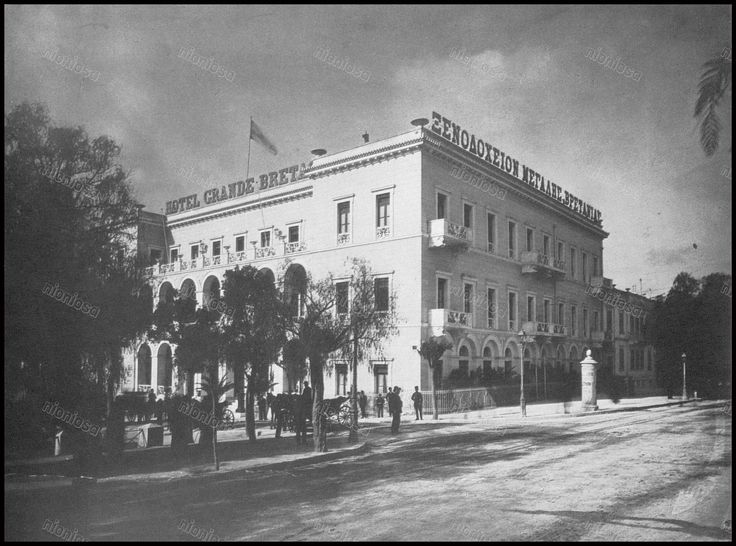 https://flic.kr/p/EDWdvf   Το Μέγαρο Αντώνη Δημητρίου, έπειτα ξενοδοχείο της Μεγάλης Βρετανίας. Το 1928 κατεδαφίστηκε τμήμα της ανατολικής πλευράς του και το 1958 και το υπόλοιπο κτίριο. Ξαναχτίστηκε διατηρώντας στοιχεία της παλιάς του αρχιτεκτονικής.   (Φωτογραφία συλλογής Ξενοδοχείου Μεγάλη Βρετανία).