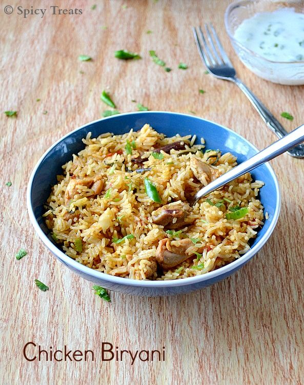An easy chicken briyani recipe