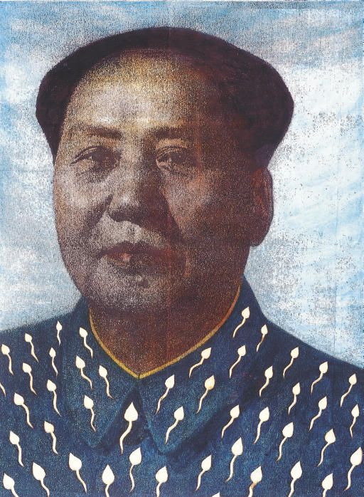 """Artist Ren Rong (Chinese: 1960)  - """"Mao"""", 2005"""