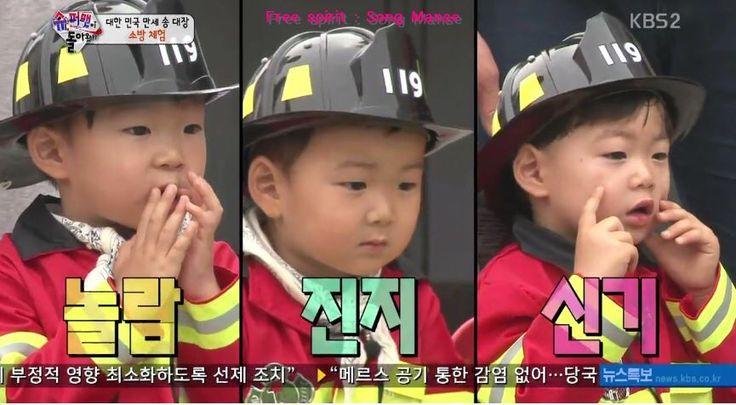 Fireman Daehan Minguk Manse