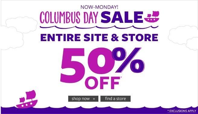 День Колумба на Carter's: цены пополам a Подробнее о бренде Carter's и как купить: http://okidoki.com.ua/katalog-magazinov/detskaya-odegda-igrushki/245-carters #carters