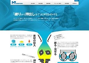 81-web.com – jQuery
