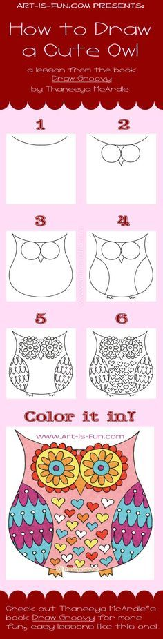 """How to Draw an Owl: Easy Step-by-Step Lesson from Thaneeya McArdle's upcoming book, """"Draw Groovy""""!"""