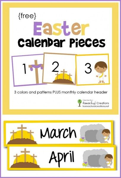 April Calendar Pieces Kindergarten : Easter pocket chart calendar pieces free printable