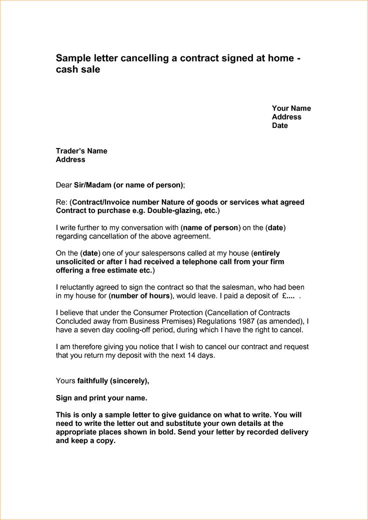 how write business contract proposal templated template tenant - contract termination letter