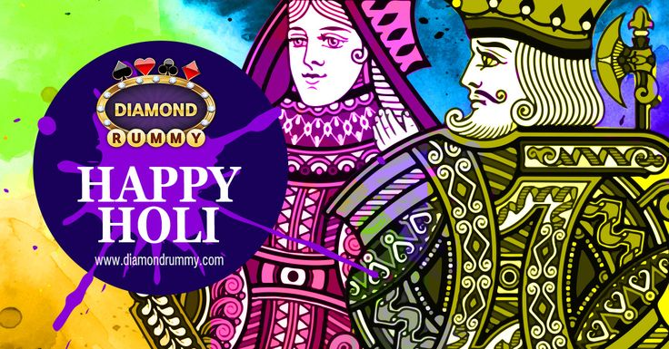 Holi is not only about colours and sweets. It reminds of the divine and eternal love of Krishna and Radha. It also reminds one of Narashima, Prahlada and Hiranyakashyapa and thus the fact that 'Truth and Humanity are invincible forces in the Universe'. DiamondRummy.com