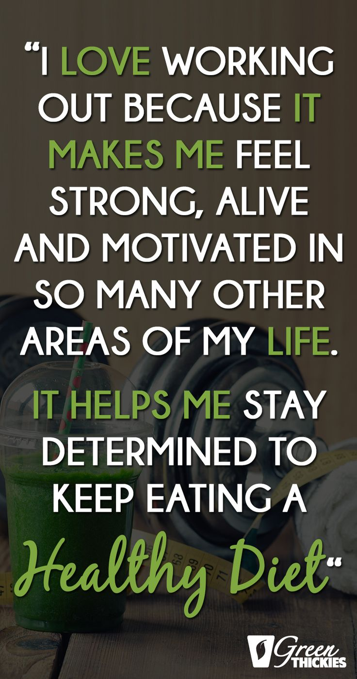 Losing Weight Quotes 1906 Best Transformation Inspiration Images On Pinterest