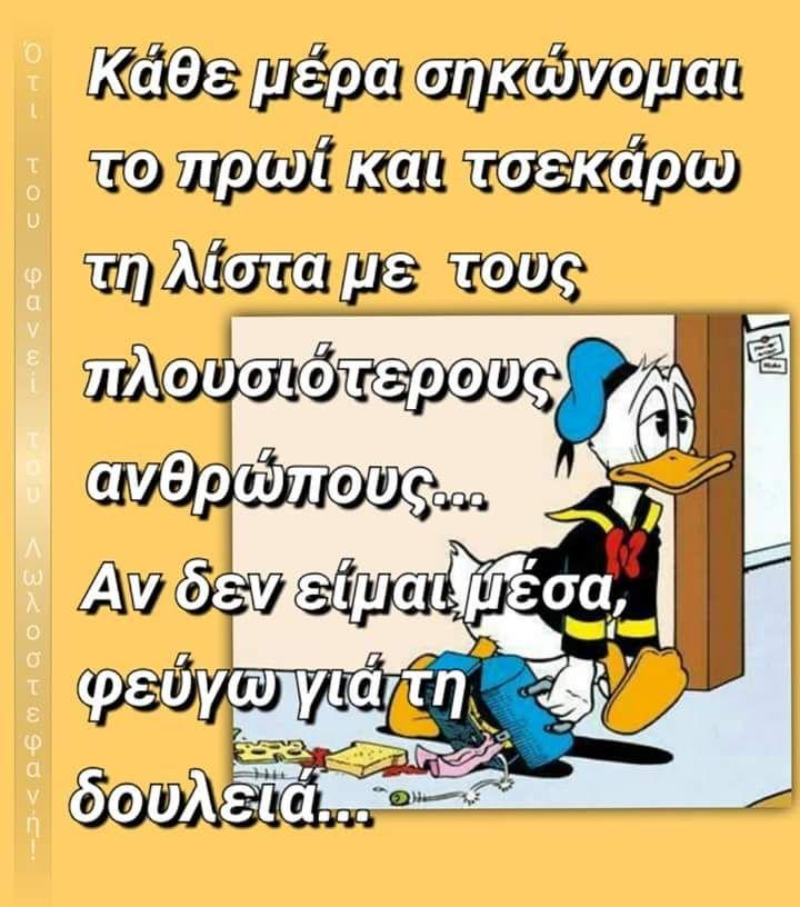 Γιωργος (@g_rodis) | Twitter