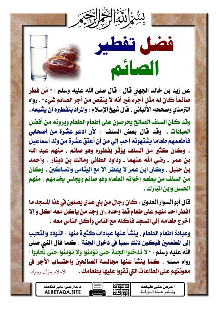 Desertrose Ramadan Kareem Ramadan Ramadan Kareem Islam