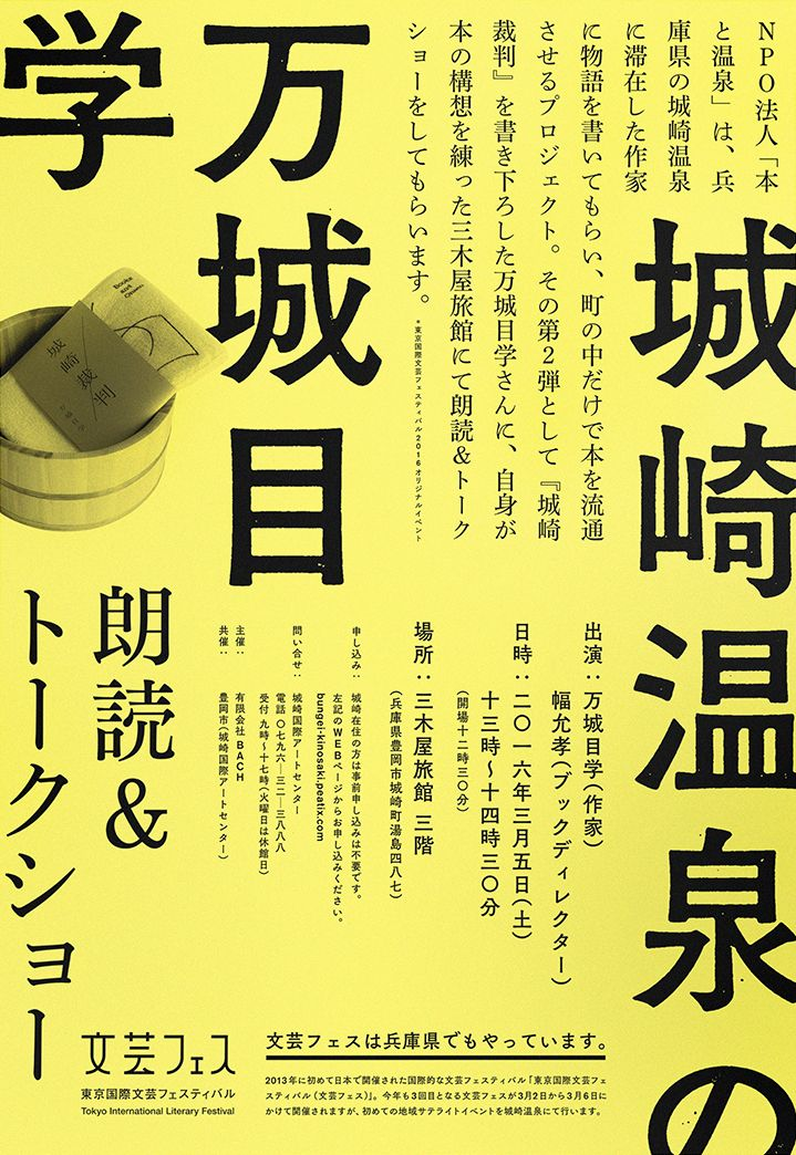 S Graphic Design Poster