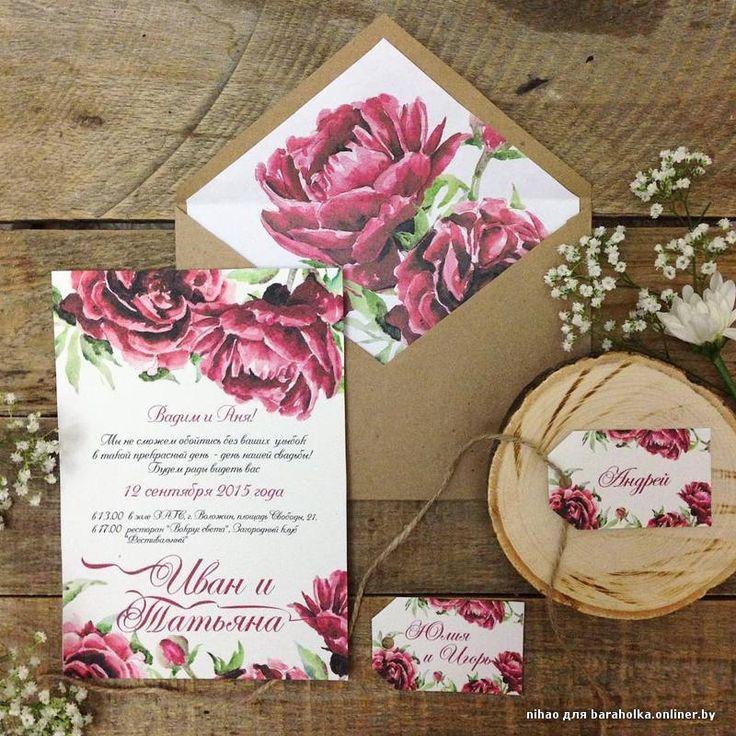 пригласительные на свадьбу розы: 16 тыс изображений найдено в Яндекс.Картинках