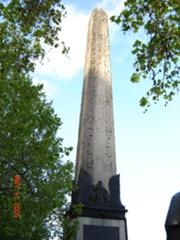 Cleopatra's needle. The mortals don't even know...