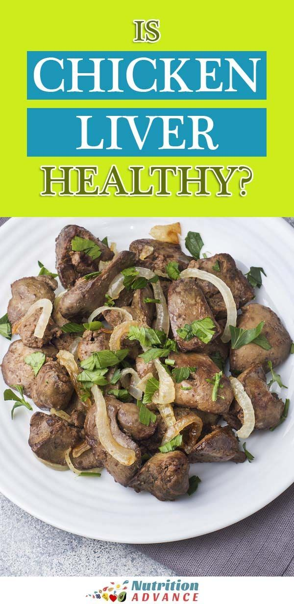 Chicken Liver One Of The Healthiest Foods On The Planet Chicken Liver Recipes Liver Nutrition Chicken Livers