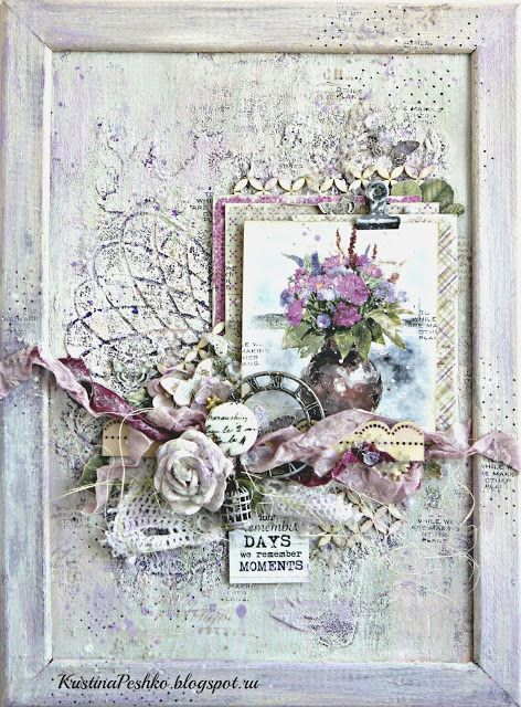 "Design by Kristina Peshko: Прованс холст картина ""Moment"" для Мадам Ажур"