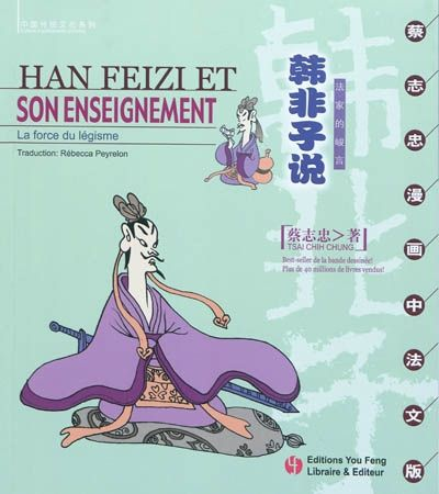 """BD TSAHan Feizi et son enseignement : la force du légisme /  C. Tsai. """"La découverte des classiques chinois, fondement d'une philosophie ancestrale, est essentielle pour qui s'intéresse à la Chine, à son histoire, sa société, ses arts et sa pensée. C'est la raison pour laquelle l'humoriste et dessinateur Tsai Chih Chung a eu l'idée de donner vie à cette sagesse chinoise en proposant une série des grands classiques en bande-dessinée""""."""