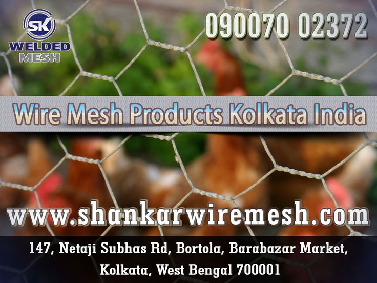Wire and wire mesh processed products tend to highly useable products. One can find their usage in kitchen, store, garden and in different areas. These products are used for storage, feeding pets, separation of spaces, storing, holding items, protecting from insects etc http://www.shankarwiremesh.com/wire-products-2/