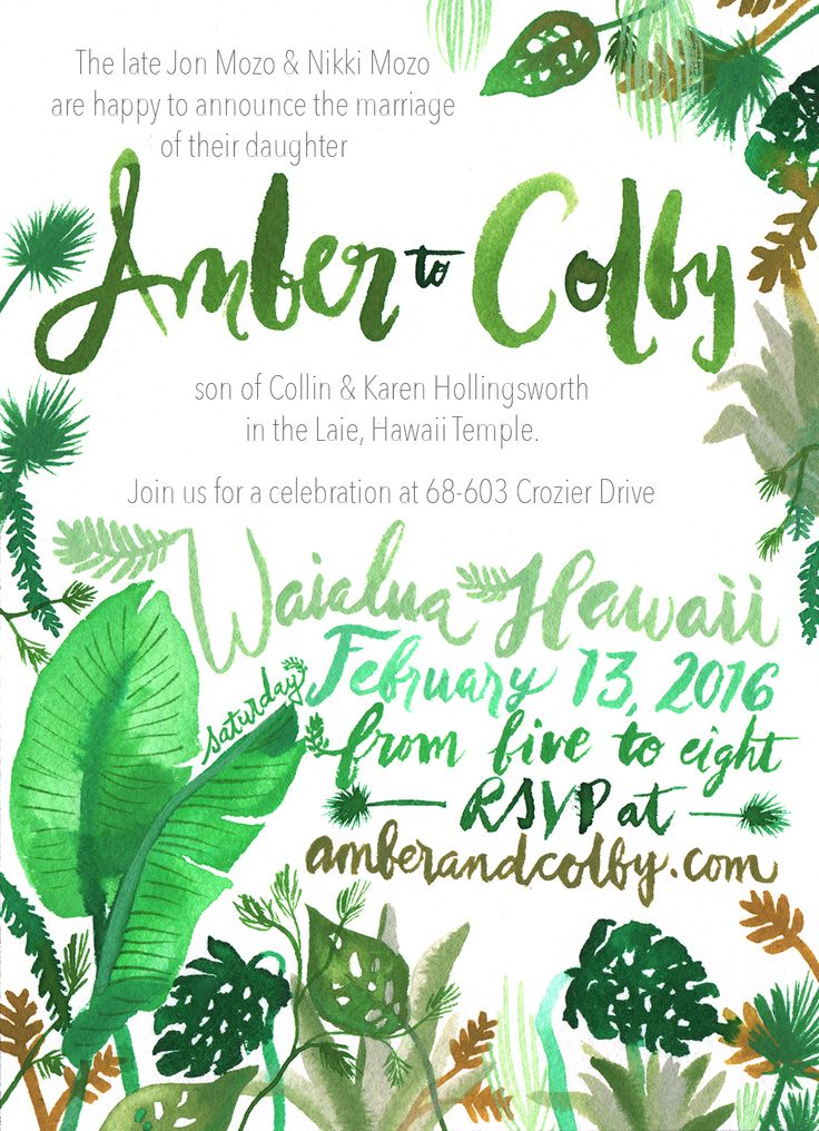 Amber Mozo Hawaii Tropical Surfer Wedding Jungalow Boho Palm Fronds Watercolor Greenery Couture artwork by: Pigment & Parchment