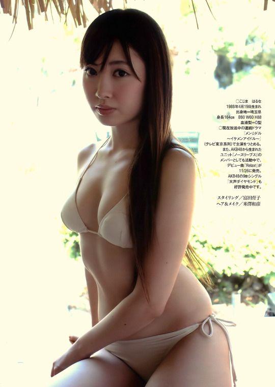 小嶋陽菜 AKB48 エロ