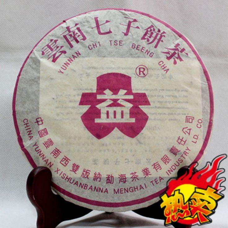 Пуэр, 357 г чай пуэр, китайский чай, спелые, пуэр, шу pu'er, бесплатная доставка