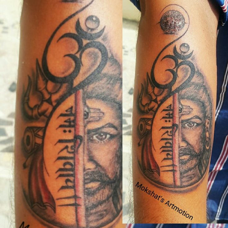 93 best images about tattoos by mokshat 39 s artmotion on for Har har mahadev tattoo