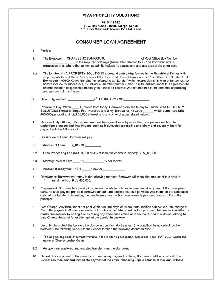Simple Loan Contract by VivaProperty - simple loan contract - personal loan agreement contract template