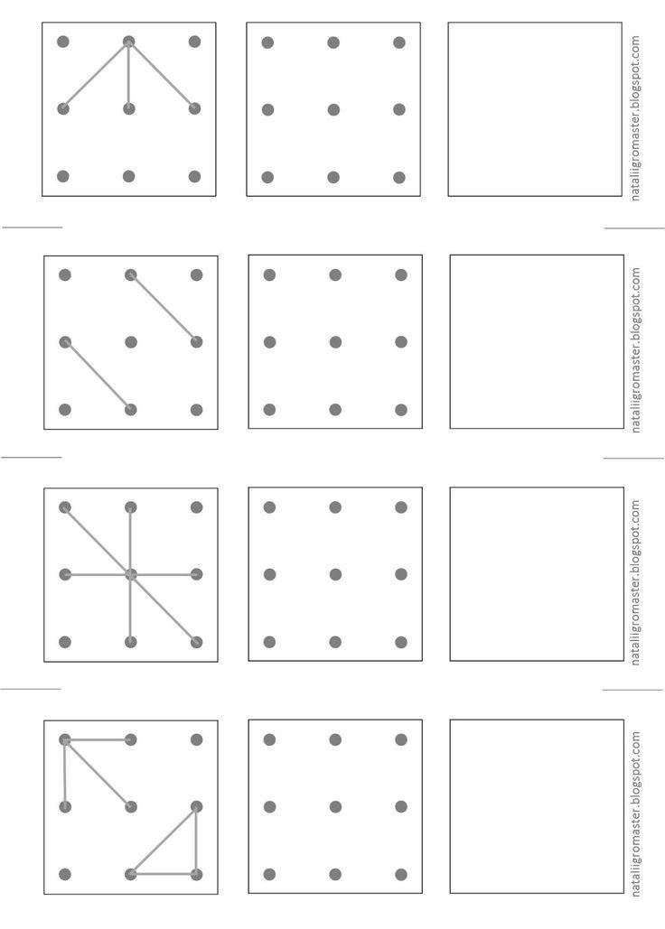 Игры, в которые играют дети и Я: ПРОСТЫЕ РИСОВАЛКИ-ПОВТОРЯЛКИ - РАСПЕЧАТАЙ и РИСУЙ