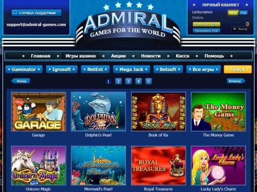игры казино адмирал